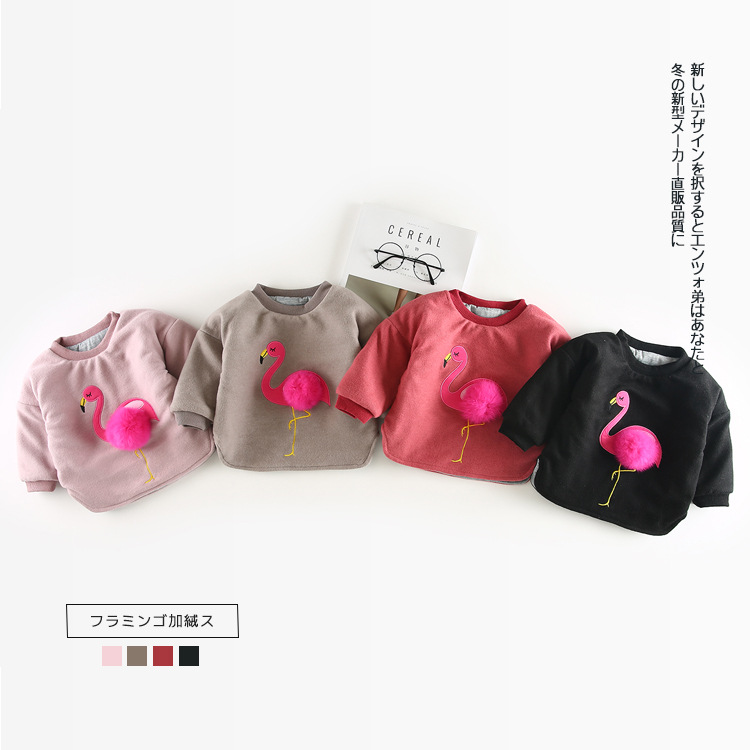 Fashion Thicken Baby Flamingo Sweatshirt Tops 2017 Autumn Winter Girls Pompoms T-shirt Long Sleeve Kids Cashmere Clothes Outfits round neck stripe embellished long sleeve loose fitting thicken sweatshirt for men