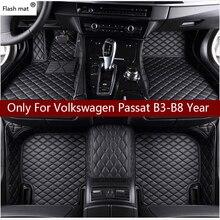 Flash Mat кожаные автомобильные коврики для Volkswagen vw passat B3 B4 B5 B6 B7 B8 2000- пользовательские коврик для ног автомобильный коврик крышка