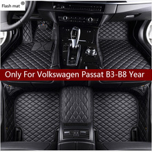 Flash mat leather car floor mats for Volkswagen vw passat B3 B4 B5 B6 B7 B8 2000-2018