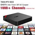 Европейский IPTV Коробка Android TV Box Sky IPTV Приемник и 1000 + Sky Французский Турецкий Нидерланды Канала Лучше, Чем MXV Android TV коробка