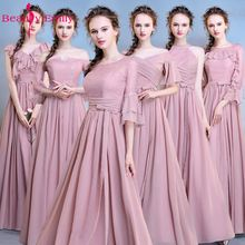 Beauty Emily Long Pink Bridesmaid Dresses 2018 A-Line Sleeveless Lace Up Off the Shoulder Wedding Party Girl Prom