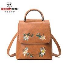 Вышивка Цветочные кожаный рюкзак женские рюкзаки для девочек-подростков модная Корейская средней школы рюкзак леди Mochila SAC Femme