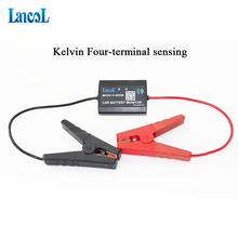 цена на LANCOL 12V Vehicle Battery Monitor Car Battery Tester With Bluetooth For iPhone Automotive Diagnostic tools