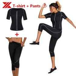 HEXIN, женская футболка для сауны, штаны, 2 шт. в наборе, Корректирующее белье для тела, неопрен, спортивный, сжигание жира, пот, для похудения, тр...