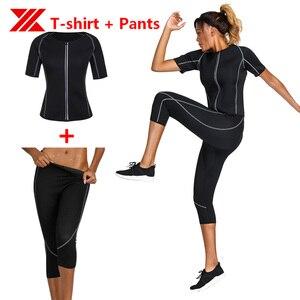 Image 1 - HEXIN ผู้หญิงซาวน่าเสื้อยืดกางเกง 2Pcs ต่อชุด Body Shapers Neoprene กีฬาไขมัน Burn เหงื่อ Slimming ออกกำลังกายเหงื่อเอวเทรนเนอร์
