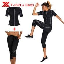Hexin 여성 사우나 티셔츠 바지 세트 2 개 세트 바디 셰이퍼 네오프렌 스포츠 지방 연소 땀 슬리밍 운동 땀이 허리 트레이너