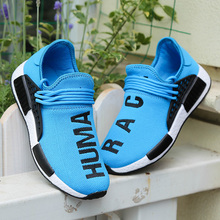 Couple fly woven mesh shoes men and women a pedal set lazy canvas tide breathable sports large size casual