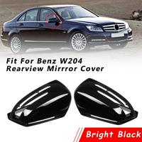 For Mercedes Benz W204 W176 W246 W212 W221 CLS 1PC Car Side Door Rearview Mirror Protect Frame Cover Trim Replacement Case Shell