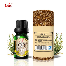 SHANG HAI Acne remove improve large pore,100% pure lemon citronella essential oil,10 ml free shipping energy levels