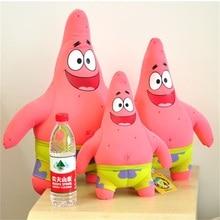 Cartoon SpongeBob Characters Patrick Star Soft Stuffed Plush Toys Brinquedo Christmas Gift For Kids free shipping