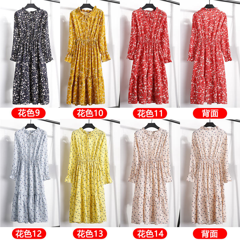 19 Colors Beautiful ! 2019 Fashion Spring Summer New Women Chiffon Floral Dress Casual Slim Print V-neck Dresses Elastic Waist