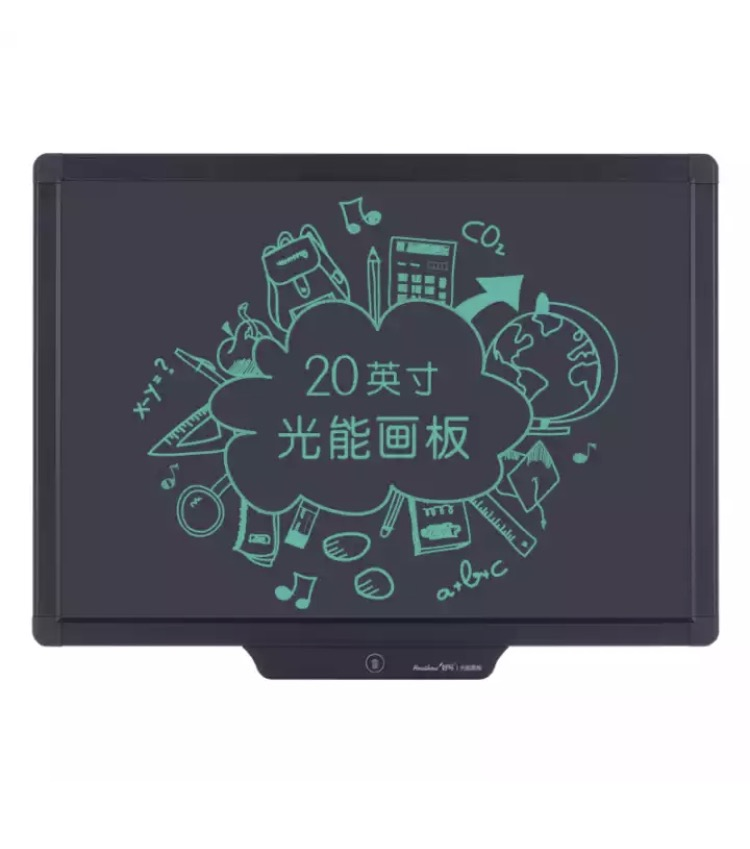 Howshow 20 Inch LCD Writing Digital Drawing Handwriting Pads Portable Smart Electronic Tablet a portable electronic tablet board 8 5 inch lcd writing pad tablets digital drawing tablets handwriting pads tablet pc accessor