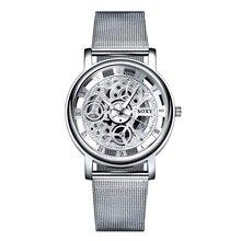 Vintage Steampunk Skeleton Design Men's Watches