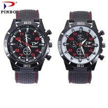 Лучшая цена, повседневные кварцевые часы PINBO для мужчин и женщин, военные часы, спортивные наручные часы, Прямая поставка, силиконовые часы, модные кварцевые наручные часы