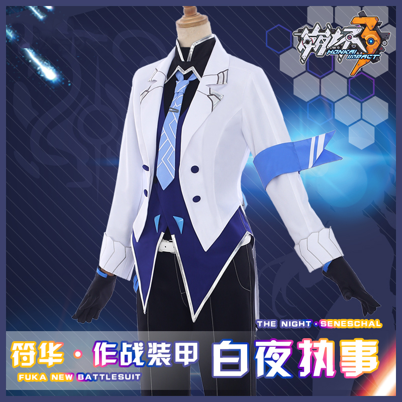 Anime! Honkai Impact 3 Version 2.3 Fu Hua Night Squire New Battlesuit Gothic Uniform Cosplay Costume Free Shipping