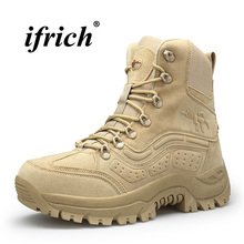 Army Military Tactical Boots Men Good Quality Ankle Brand Combat For Male Large Size 46 Casual Shoes