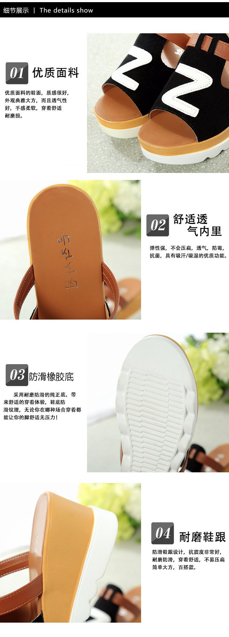 2018 summer new style slippers and slippers with high heel and thick anti-slip soles sandals with new sloping and muffin soles 8