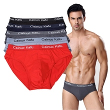 10pcs/Lot Mens Brief Modal Sexy Underwear Solid Briefs Factory Direct Sale Men Bikini L-5XL 6XL (7XL=One size) UD79