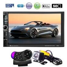 7 Дюймов HD Сенсорный Экран 2 Дин Bluetooth Авто Аудио Стерео FM MP5 Player Поддержка AUX USB TF Телефон + Обратный Камера Заднего Вида
