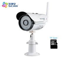 720P Bullet IP Camera Wifi 1.0mp Outdoor Waterproof White CCTV Surveillance Security Motion Detection