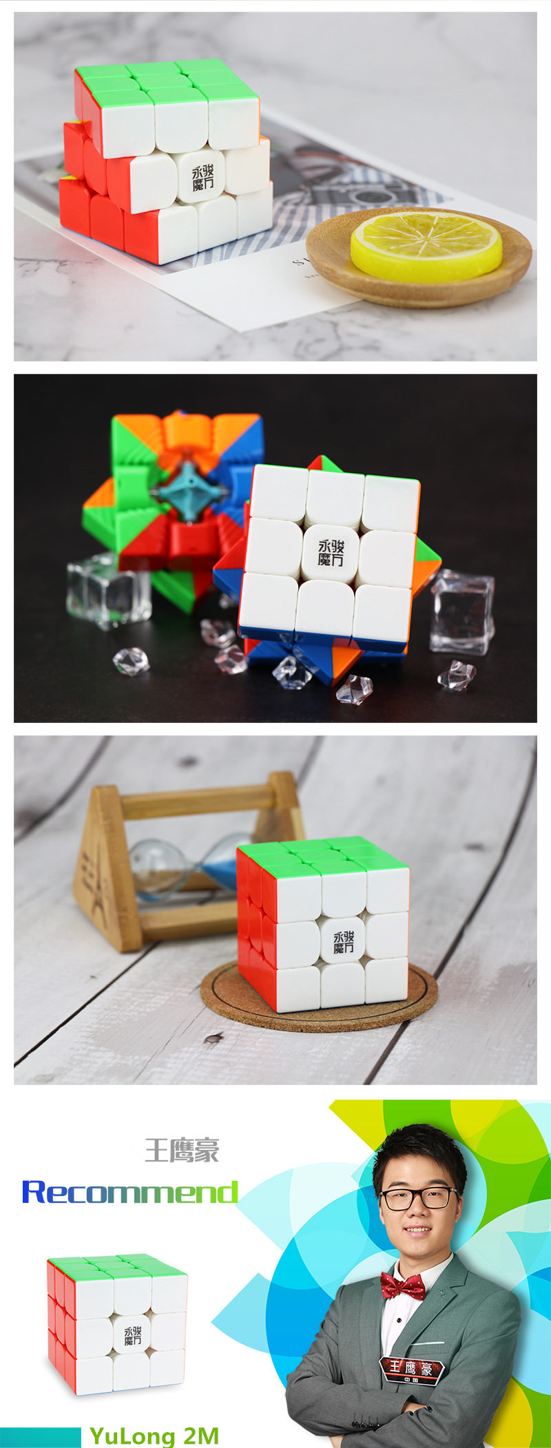 yj cube 06