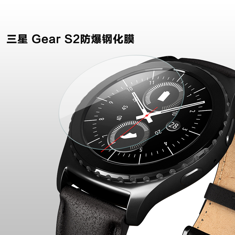 CR 9H Premium Tempered Glass Film For Samsung Gear S2 font b Watch b font Explosion