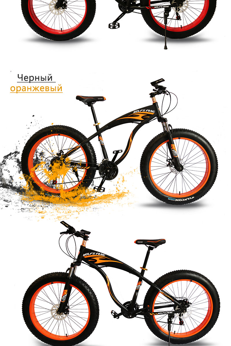 HTB1cHdVLrPpK1RjSZFFq6y5PpXa7 wolf's fang Mountain Bike bicycle fat bike 21 speed Aluminum alloy frame 26 inch  road Snow bikes Man Free shipping