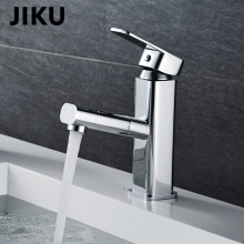 цены JIKU Single Handle Bathroom Hot And Cold Water Mixer Taps Basin Faucet Kitchen Deck Mounted Brushed Chrome Basin Faucet