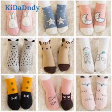 5 Pairs/lot Baby Socks Lot  Dot Dispensing Non - Slip Spring Autumn Girl Children Socks New Cartoon Baby Floor Baby socks  LL128 slkmswmdj 1 pairs spring autumn cotton cartoon baby toddler socks unisex children s non slip floor socks xs s m for 0 30 months