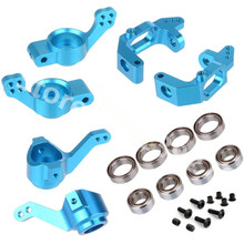 HSP Upgrade Parts 102010 102011 102012 Aluminum Alloy 02013 02014 02015 02138 02139 Alum Steering Hub Mount For 1/10 RC Car CNC