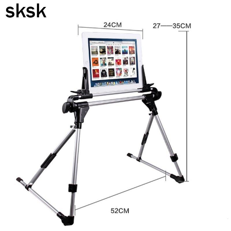 Автомобильный держатель для планшета SKSK, настольный напольный держатель для планшета с автоматическим замком, подставка для ленивой кровати, держатель для планшета, кронштейн для iPad air 2 4 5 mini Nexus 7