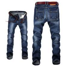 Men's Relaxed Fit Straight Leg Jeans Stretchy Denim Pants for Men Big Plus Size 28-42 44 46 48