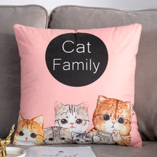 Home Decorative Sofa Throw Pillows Pillowcase super soft cushion cartoon hug pillowcase цены