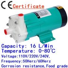 Центробежный крыльчатка водяного насоса MP-15RN 60 Гц 220 В магнитный привод циркуляцию жидкости собирать газотранспортной поглощают оборудования