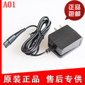 FOR Fly razor charger power supply FS371 373  FS821 825 350 FS355 620  FS620 FS622 FS623 FS619 FS801 FS811 FS821 FS825