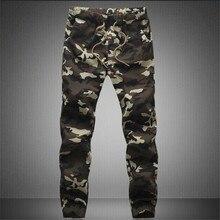 Мужские штаны 2016 /cool m/5xl