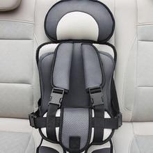 Автомобильное стильное детское безопасное сиденье удобные детские автокресла