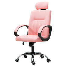 Krzesło do pracy na komputerze Home Office krzesło nowoczesne proste podnoszenia obrotowe personel krzesła krzesło do gier Silla dla graczy Gamer Silla Oficina Cadeira dla graczy Gamer tanie tanio Executive krzesło Wyciąg krzesełkowy Krzesło obrotowe Krzesło biurowe Meble sklepowe Meble biurowe 800mm other Skóra syntetyczna