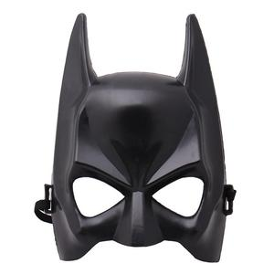1Pcs Halloween Half Face Batma
