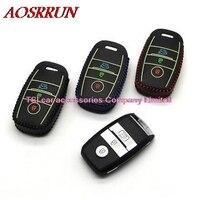 Luminous Smart Key Wallet Car Genuine Leather Key Cover Leather Key Cases For KIA Optima K5