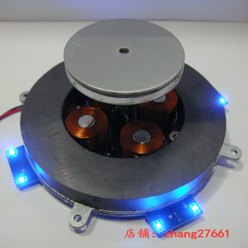 The magnetic core with magnetic levitation system LED lamp module bare high-tech ornaments