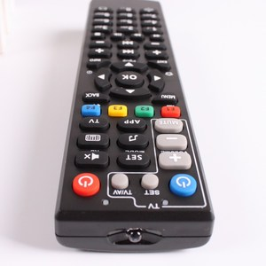Image 5 - Afstandsbediening voor MAG250 MAG254 MAG255 MAG 256 MAG257 MAG275 met TV leerfunctie, Linux Tv Box, IPTV Box.