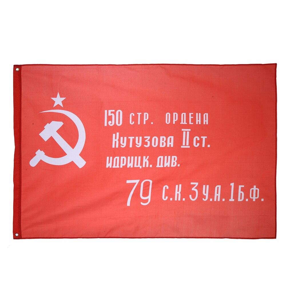 1 pcs 3*5 ft Russe Victoire Bannière Drapeau Polyester WW2 SECONDE GUERRE MONDIALE 1945 URSS CCCP Soviétique Bannière de Victoire À Berlin Pour Jour de La Victoire