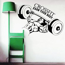 Gym Sticker Fitness Decal Bodybuilding Posters Name Muscle Dumbbell Vinyl Wall Parede Decor 19 Color Choose Gym Sticker