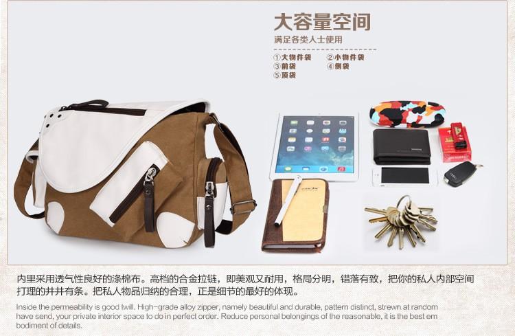 beead16c617c High Quality Vampire Knight Kuran Kaname Printing Cosplay Messenger Bag  Unisex Canvas Large Shoulder Bags. 1 2 3 111 222 333 444 555 666 777 888
