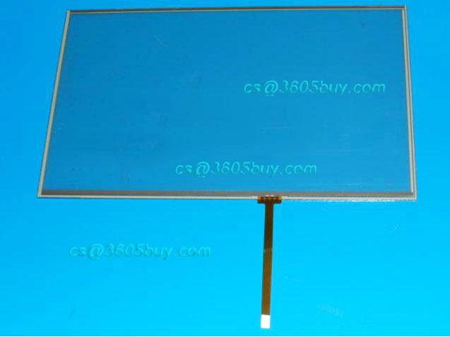 New touch screen glass ATP-104A0606B ATP-104