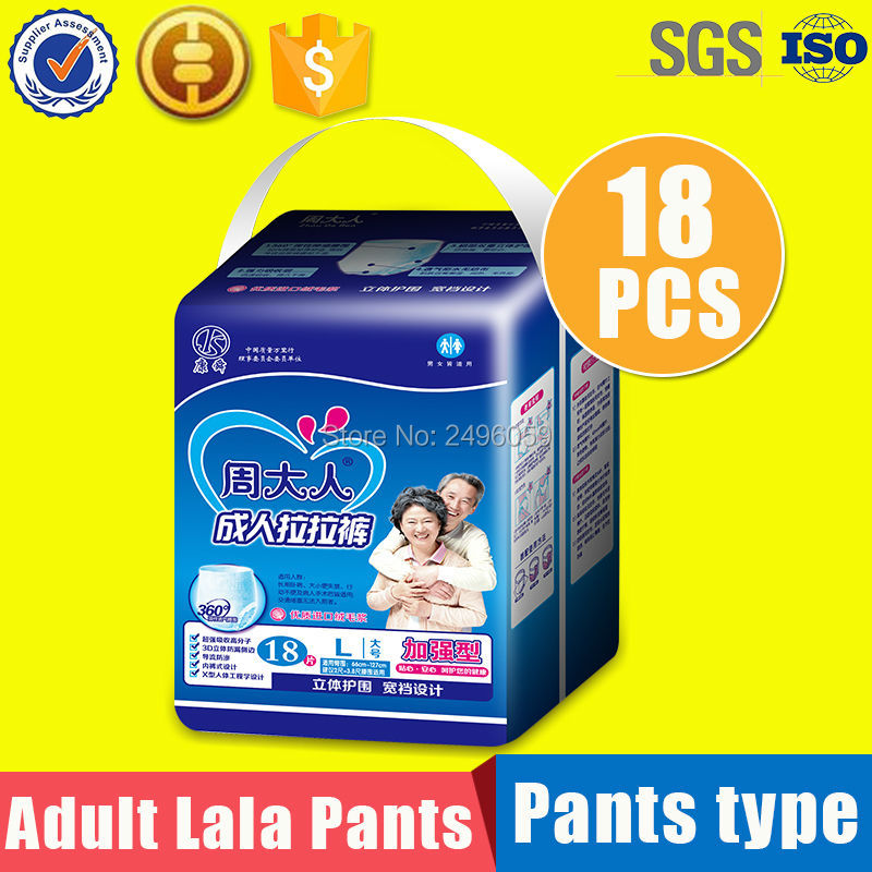Adult Diaper Manufacturers Selling Old People Diaper Pants