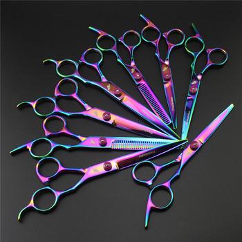 6 cal 7 0 cal nożyczki do włosów dla zwierząt domowych nożyczki profesjonalne do włosów do cięcia degażówki nożyczki nożyce do pielęgnacji psów zakrzywione nożyczki tanie i dobre opinie Freelander S557 STAINLESS STEEL AS PICTURE SHOWN