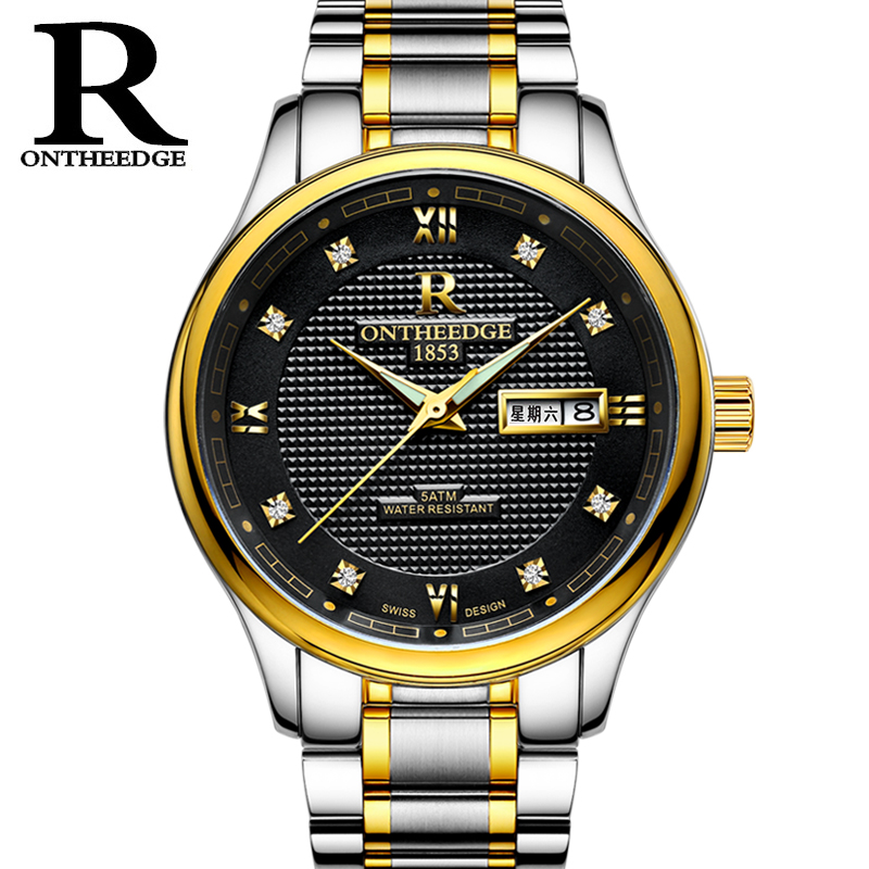 RONTHEEDGE Watch Men quartz Top Brand Analog Military male Watches Men Sports army Watch Waterproof Relogio Masculino Men Clock curren watches men quartz top brand analog military male watch men fashion casual sports army watch waterproof relogio masculino