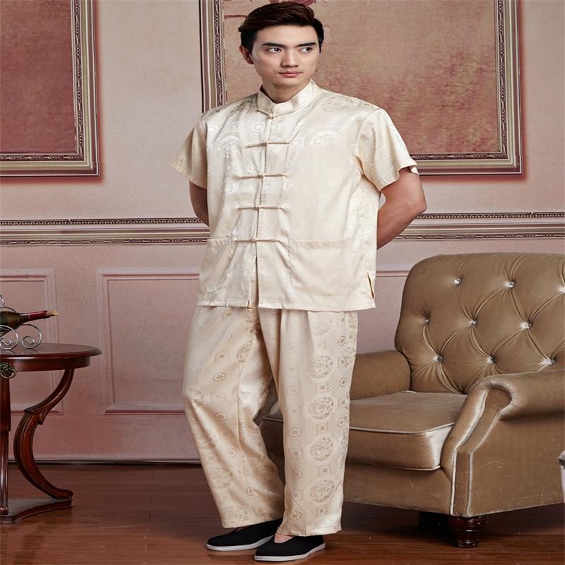 Beige Chinese Men Tai Chi Uniform Traditional Silk Satin Kung fu Suit Short Sleeve Wu Shu